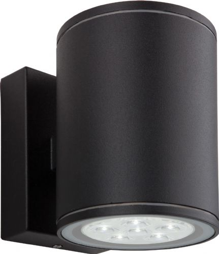 Firstlight 8085BK Black Vegas 2 Light LED Wall